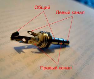 как провести ремонт наушников или гарнитуры с микрофоном пошаговая