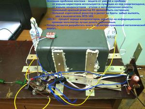 В чем измеряется емкость конденсатора
