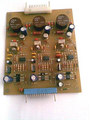 В чем измеряется ёмкость конденсатора: определение и формулы