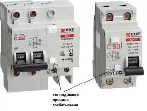 Дифференциальный автоматический выключатель