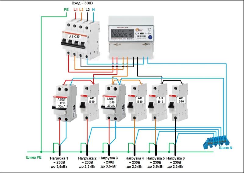Схема подключения выключателей дифференциального тока