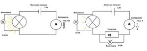 Схема работы транзистора